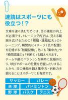 ◆当教室の「速読講座」とは...(^^)◆