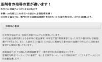 ◆長野市の中学受験を予定している新小6年生へ「作文教室」のおすすめ!◆