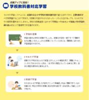 ◆長野市の個別学習塾セルモの春期講習\(^o^)/◆