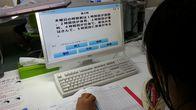 ◆長野市の個別指導塾 セルモ高田古牧教室で「速読講座」 受講中!